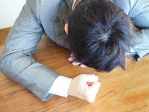 ビジネスマン【過労気味の男性】